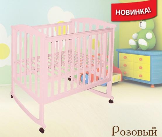 """Купить Детская кроватка Кубаньлесстрой АБ 15  """"Лютик """" baby-aura.ru."""